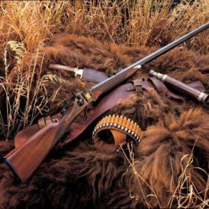 Lovecké potřeby, zbraně a střelivo